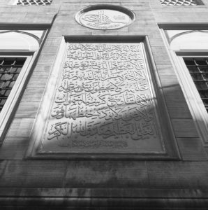Tokyo Camii Turkish Culture Center