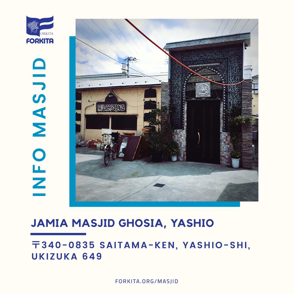 jamia masjid ghosia yashio 960