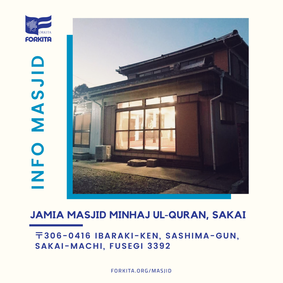 jamia masjid minhaj ul-quran sakai 960