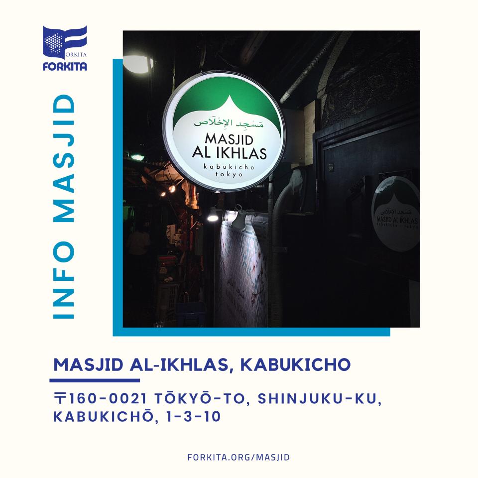 masjid al-ikhlas kabukicho 960