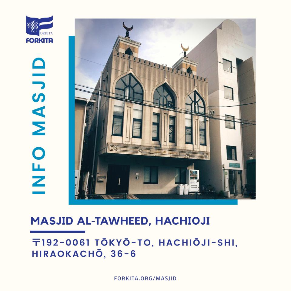 masjid al-tawheed hachioji v2 960