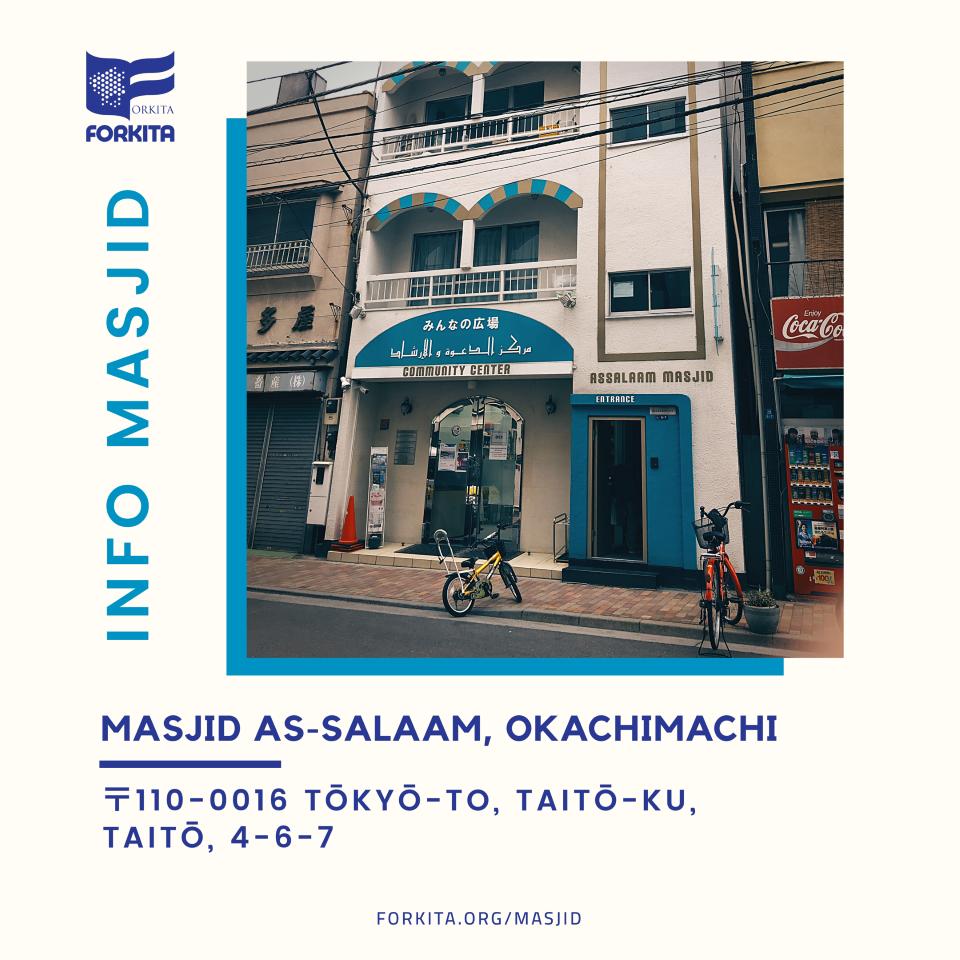 masjid as-salaam okachimachi 960