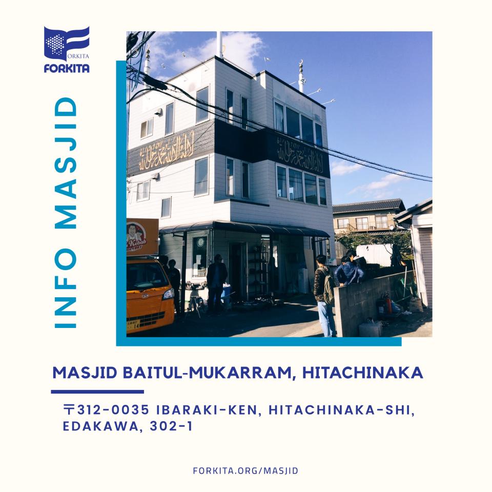 masjid baitul-mukarram hitachinaka 960