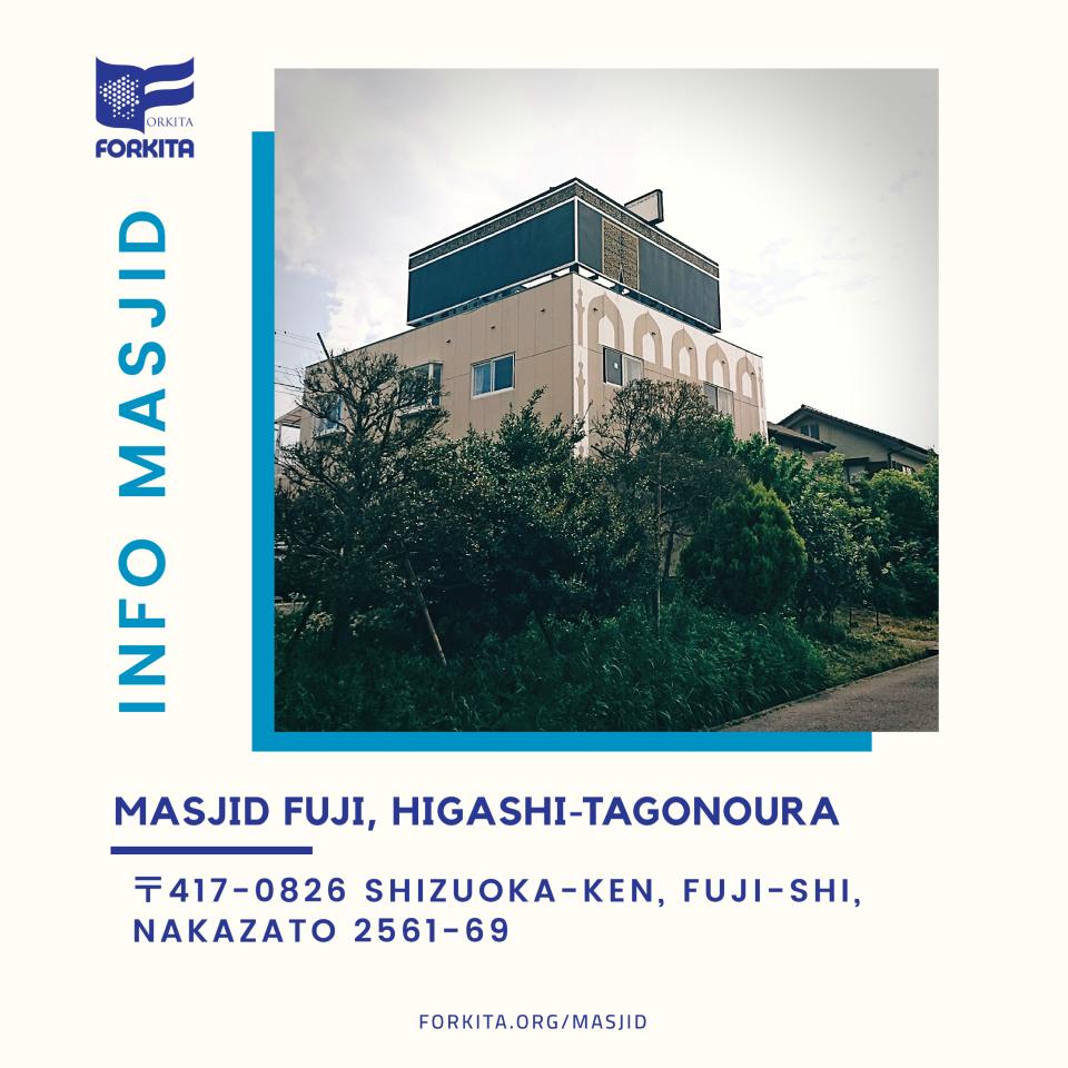 masjid fuji higashi-tagonoura 960