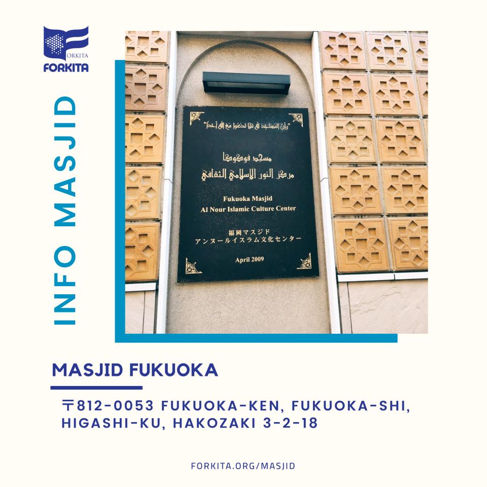 masjid fukuoka 960