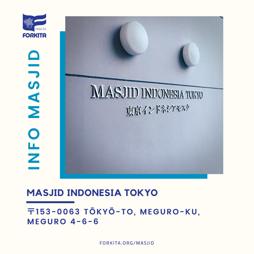 masjid indonesia tokyo 960