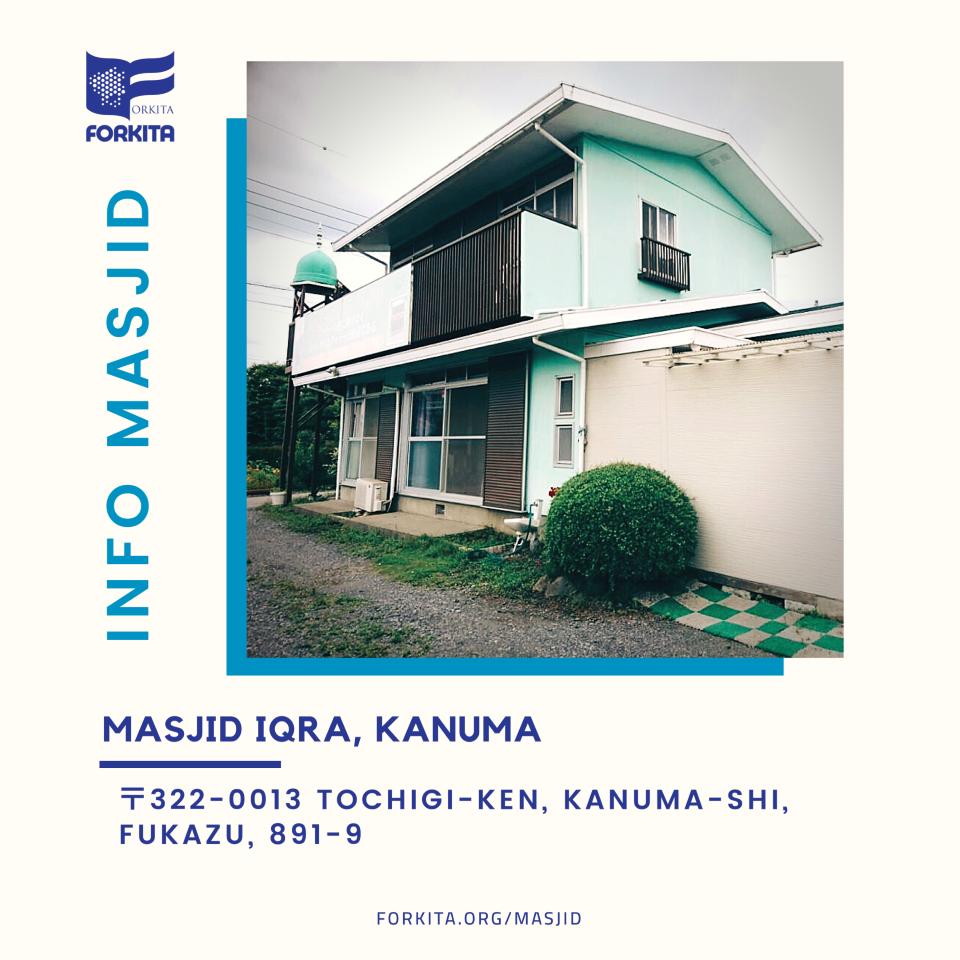 masjid iqra kanuma 960