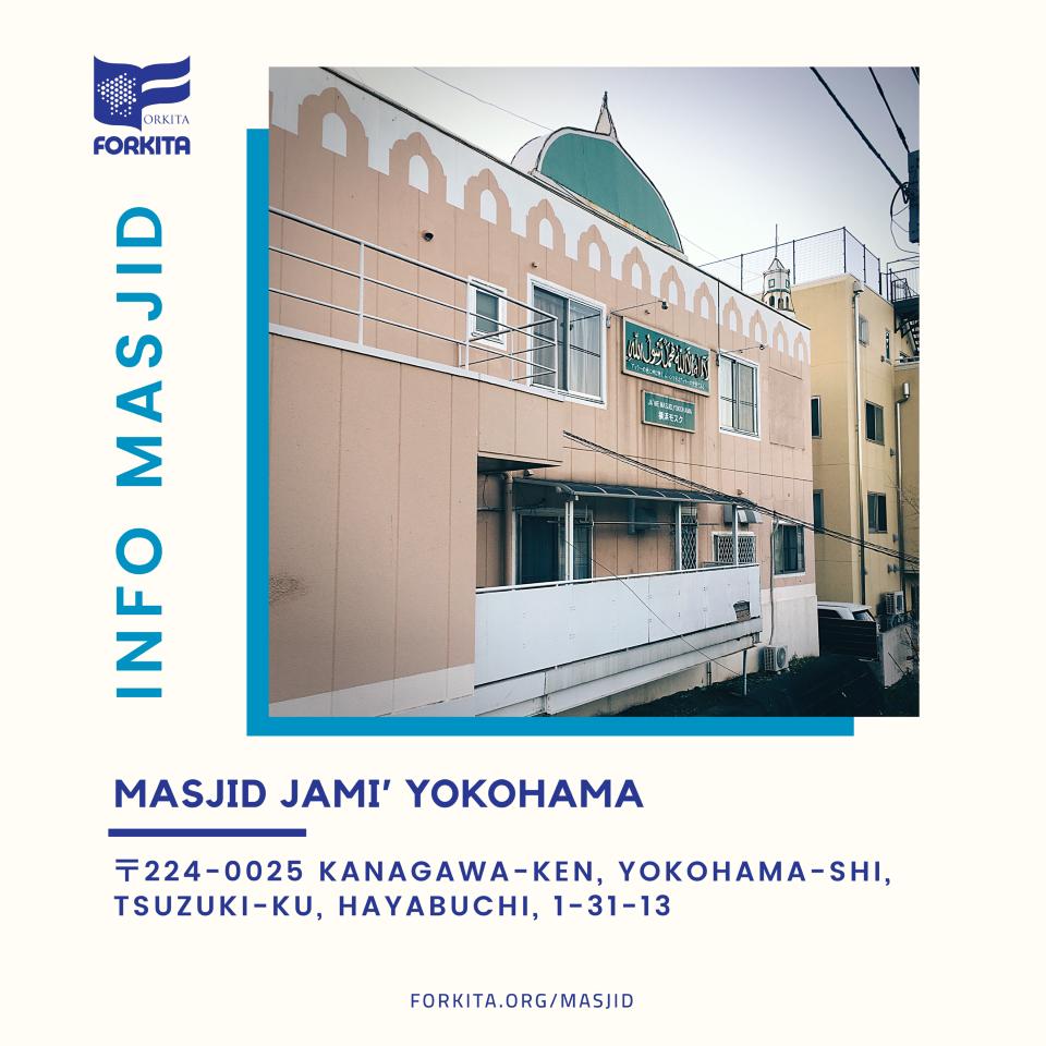 masjid jami yokohama 960