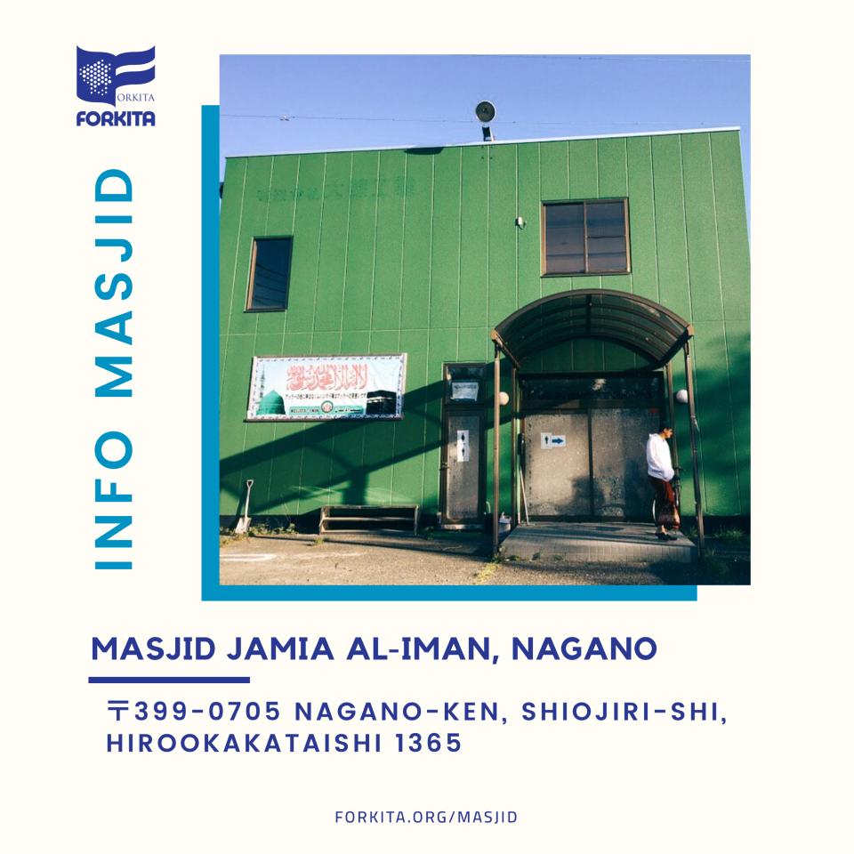 masjid jamia al-iman nagano 960