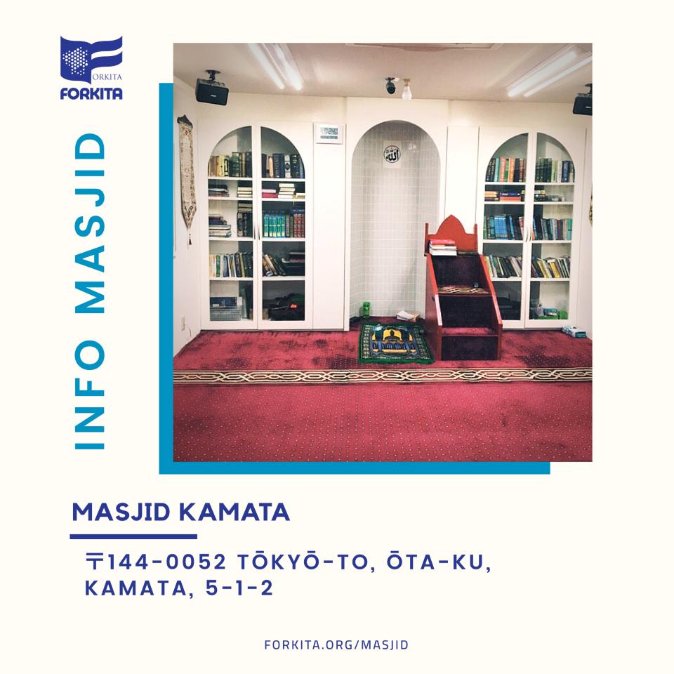 masjid kamata 960