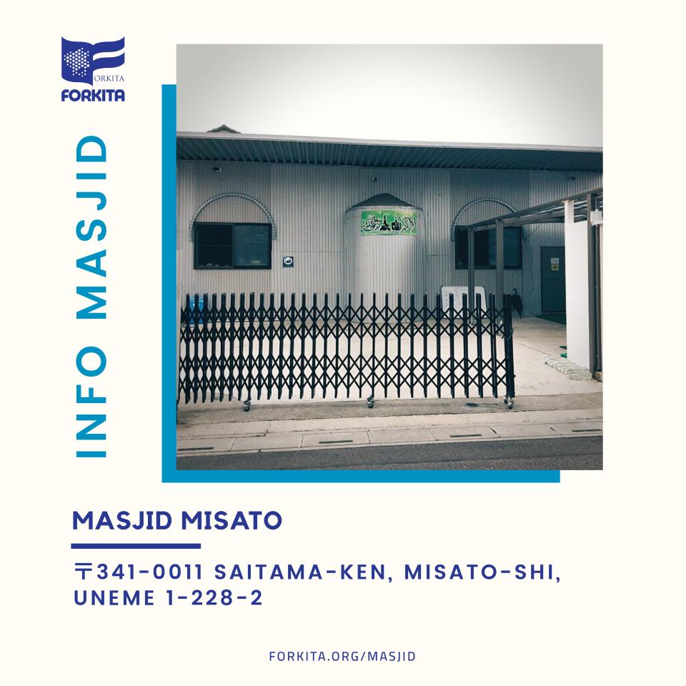 masjid misato 960