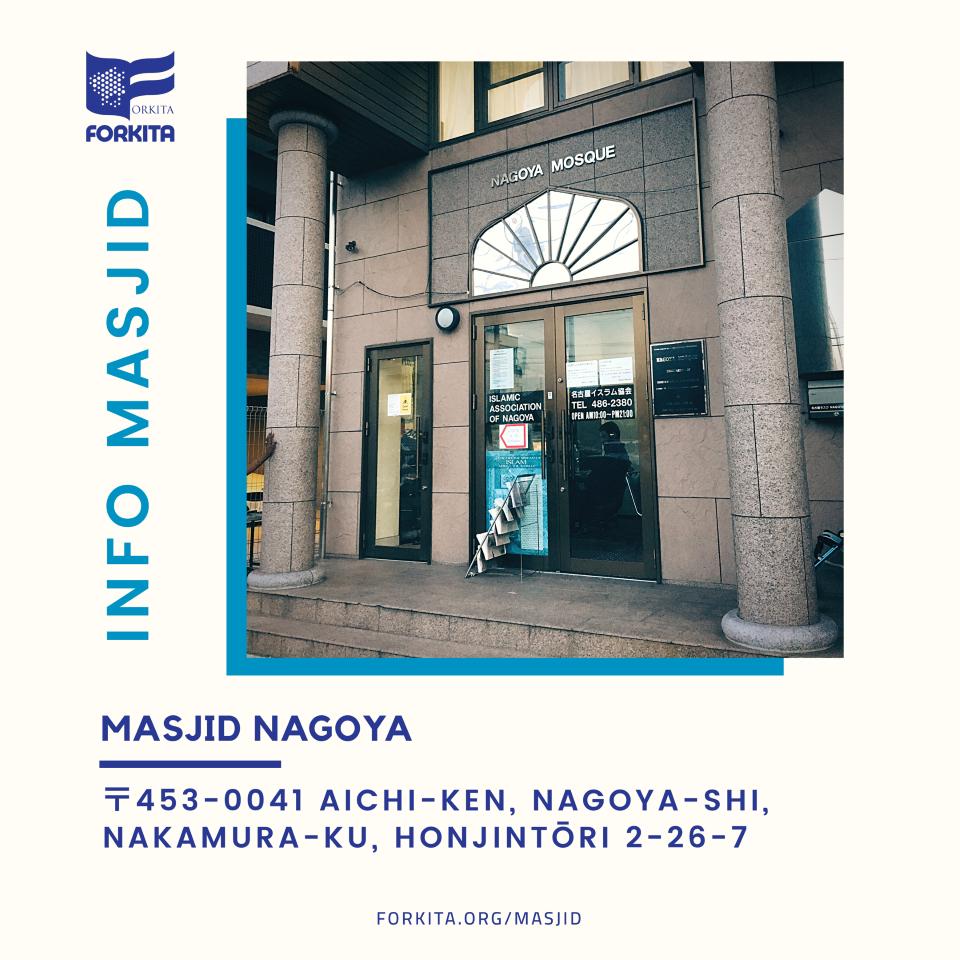 masjid nagoya 960