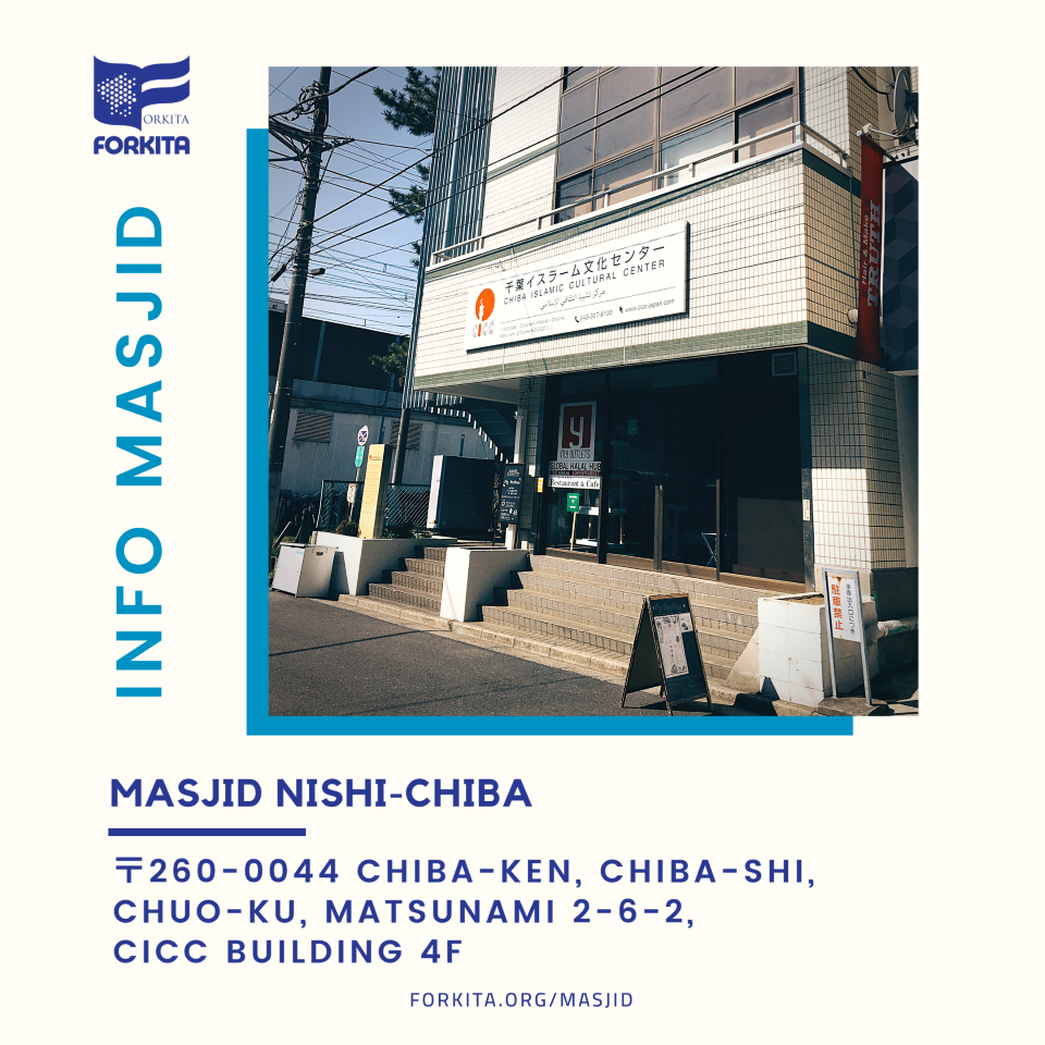 masjid nishi-chiba v2 960