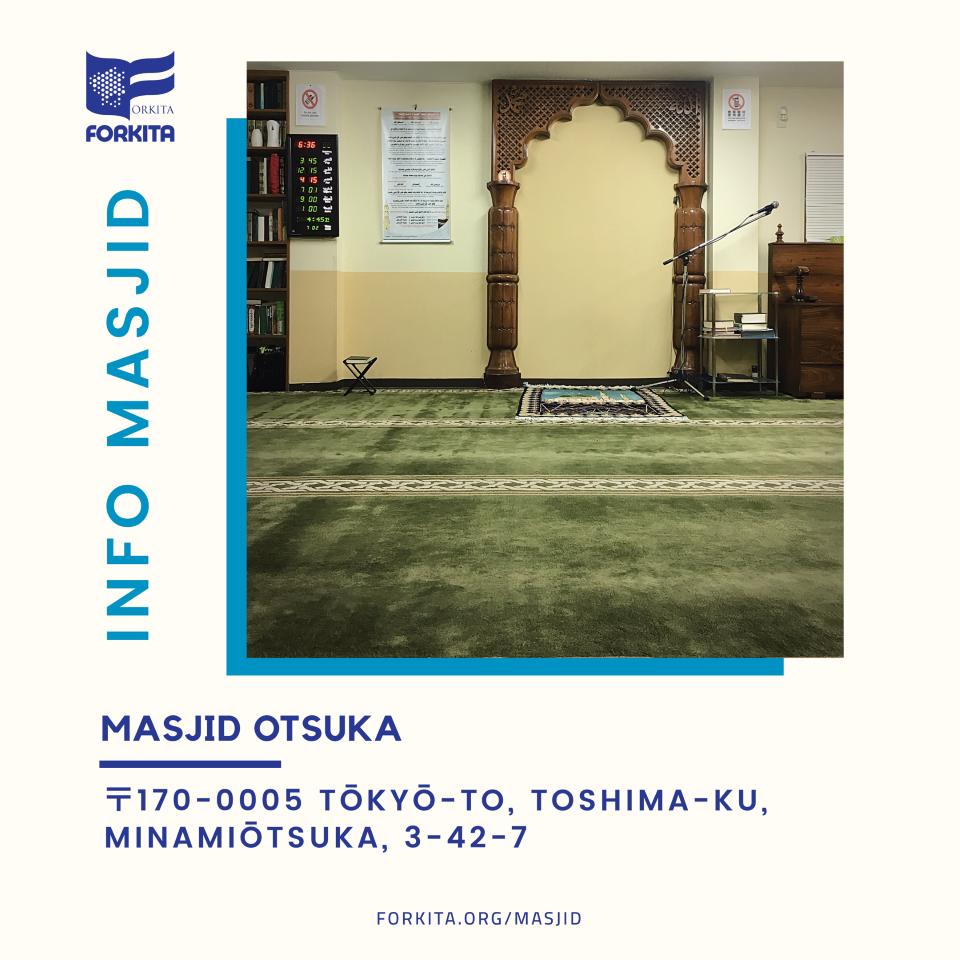 masjid otsuka 960
