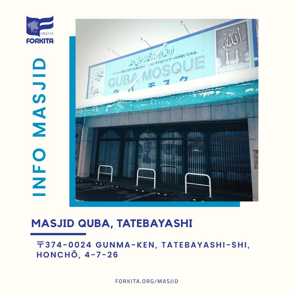 masjid quba tatebayashi 960
