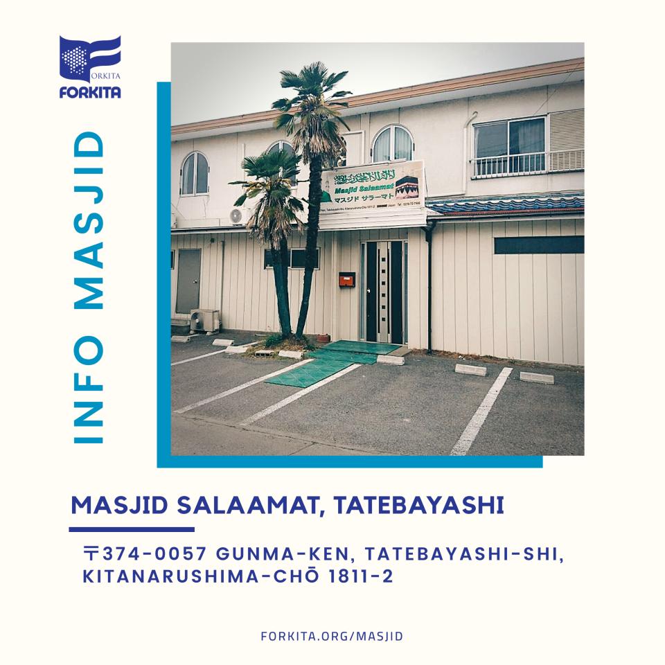 masjid salaamat tatebayashi 960