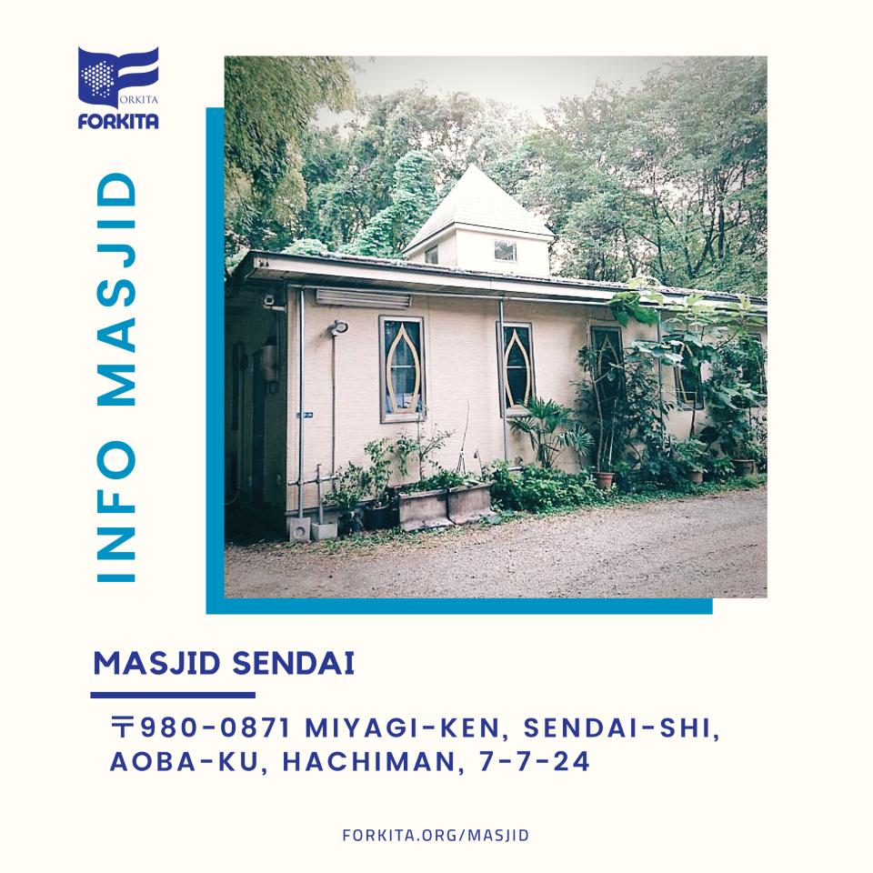 masjid sendai 960