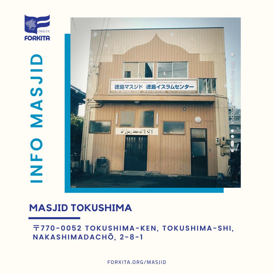masjid tokushima 960