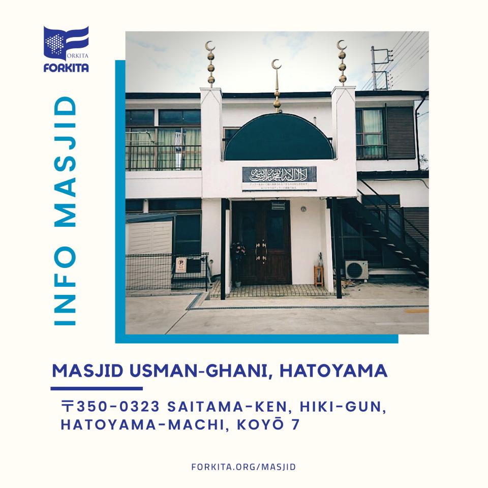 masjid usman-ghani hatoyama 960