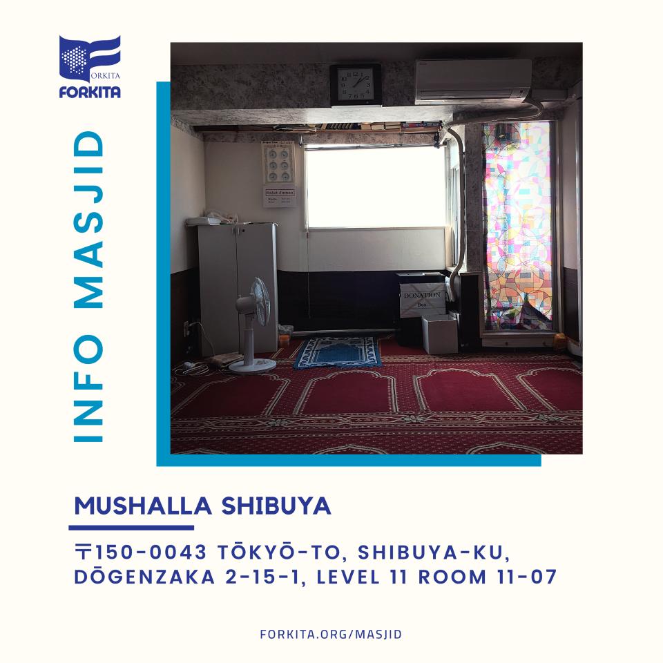 mushalla shibuya 960
