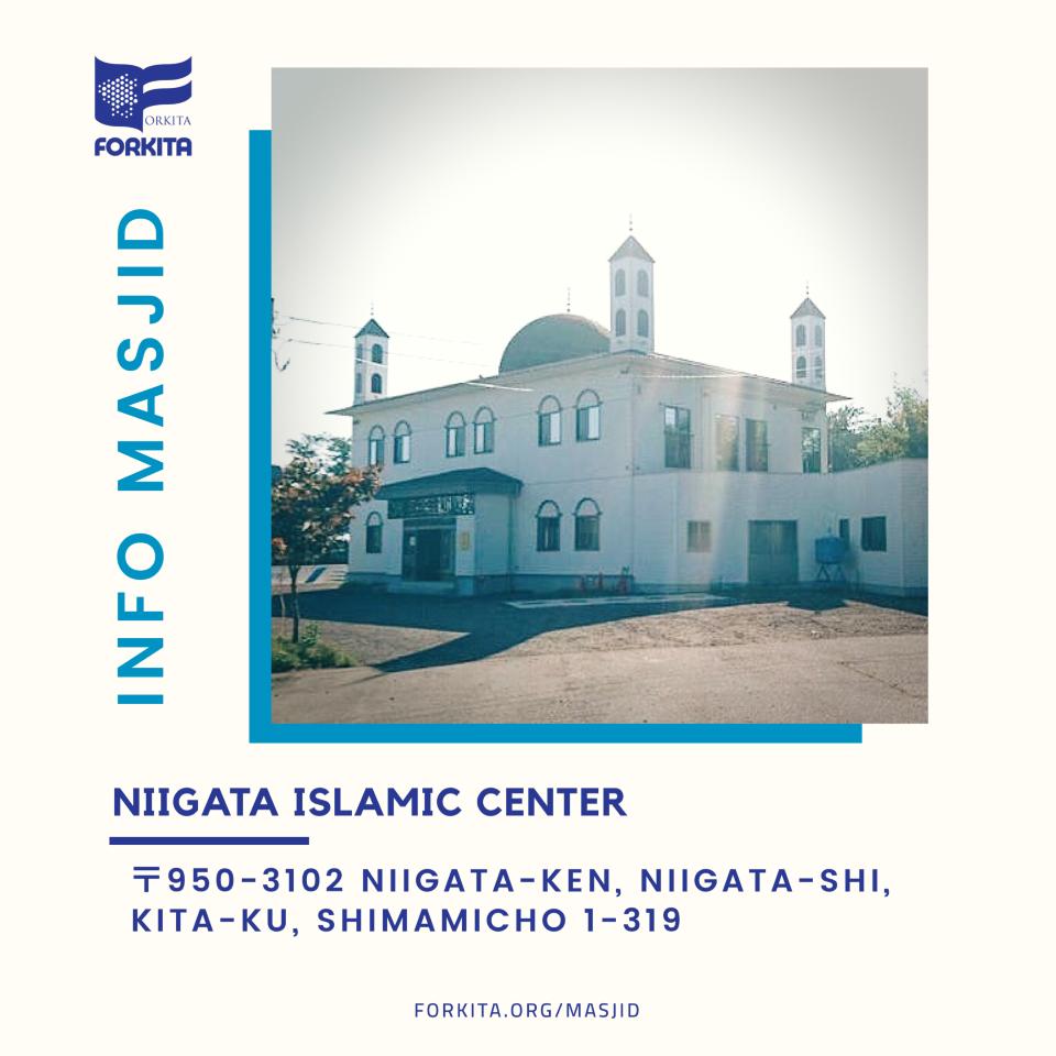 niigata islamic center 960