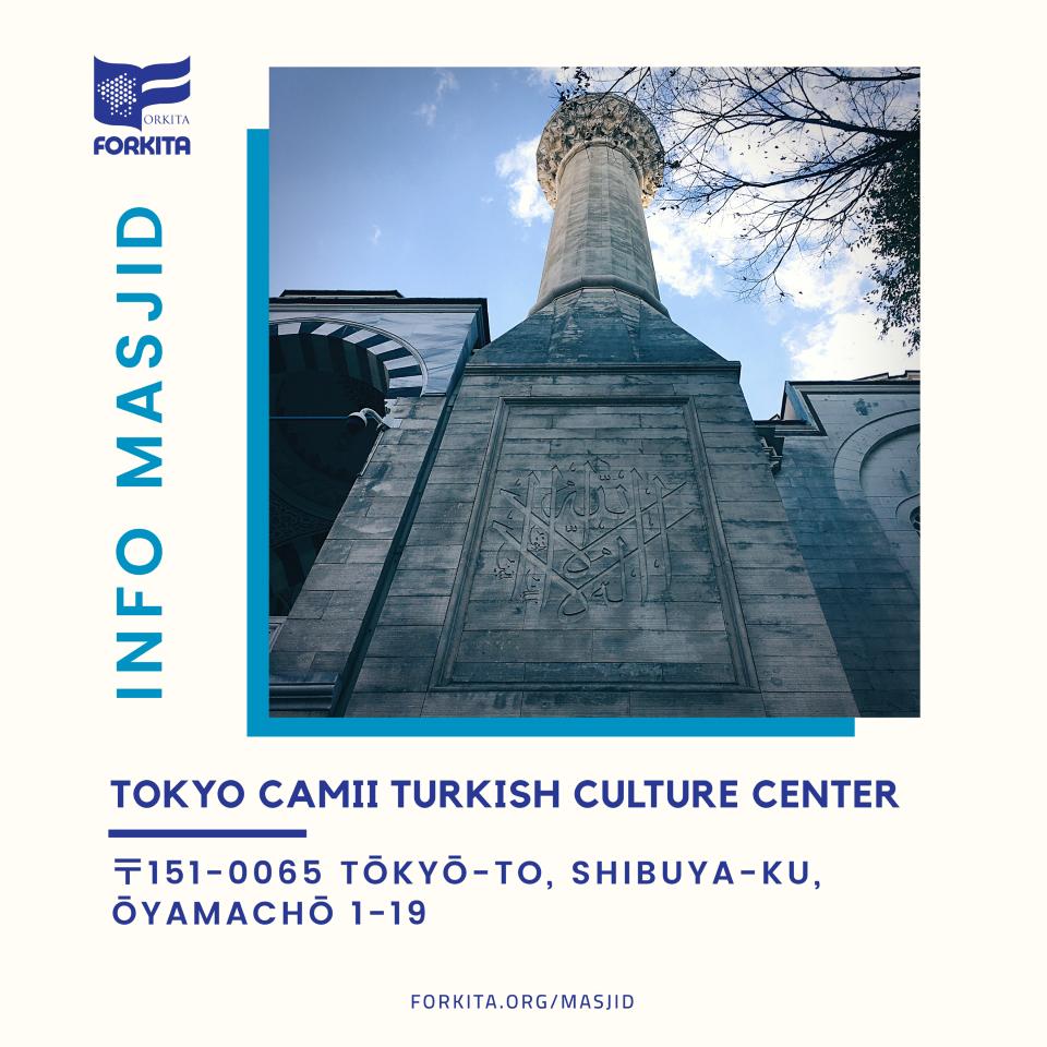 tokyo camii turkish culture center 960