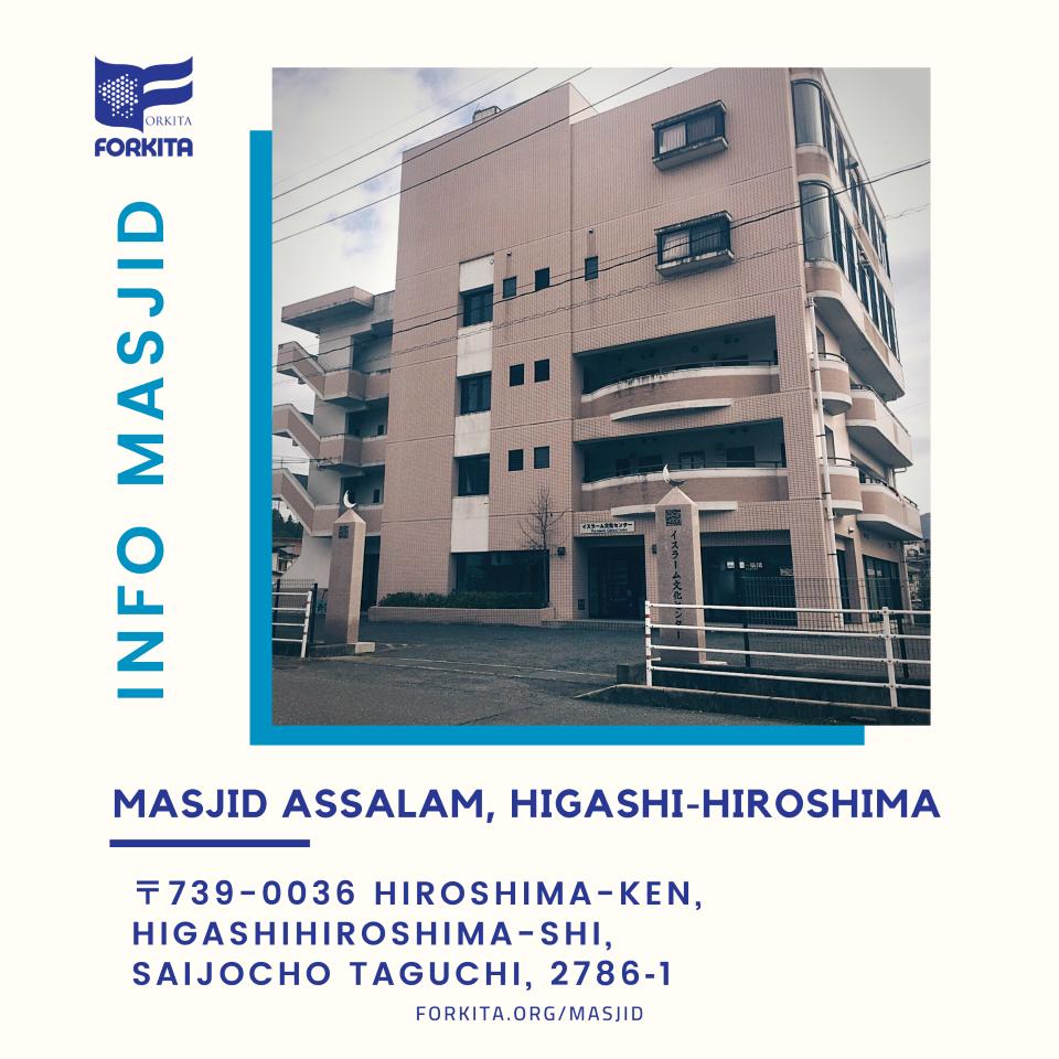 masjid assalam higashihiroshima 960