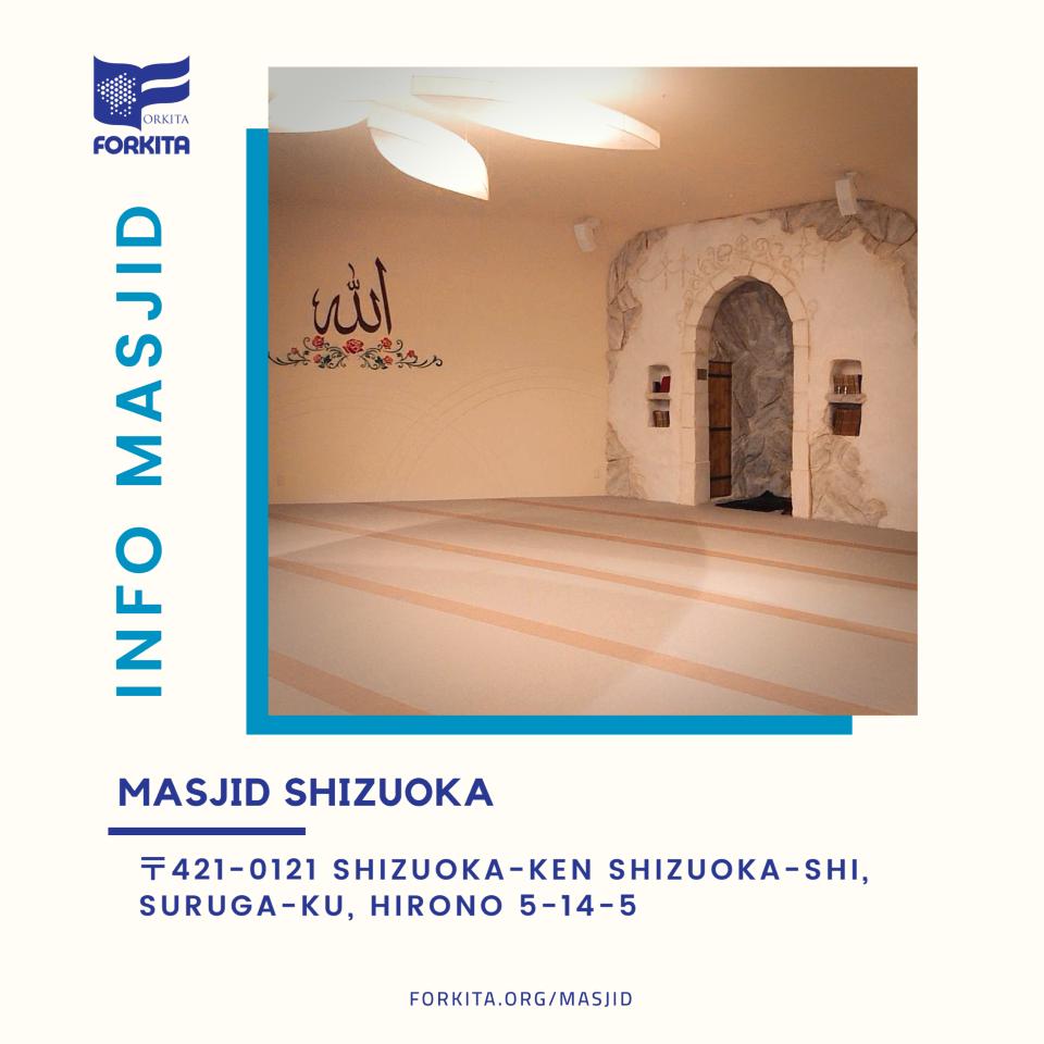 masjid shizuoka 960
