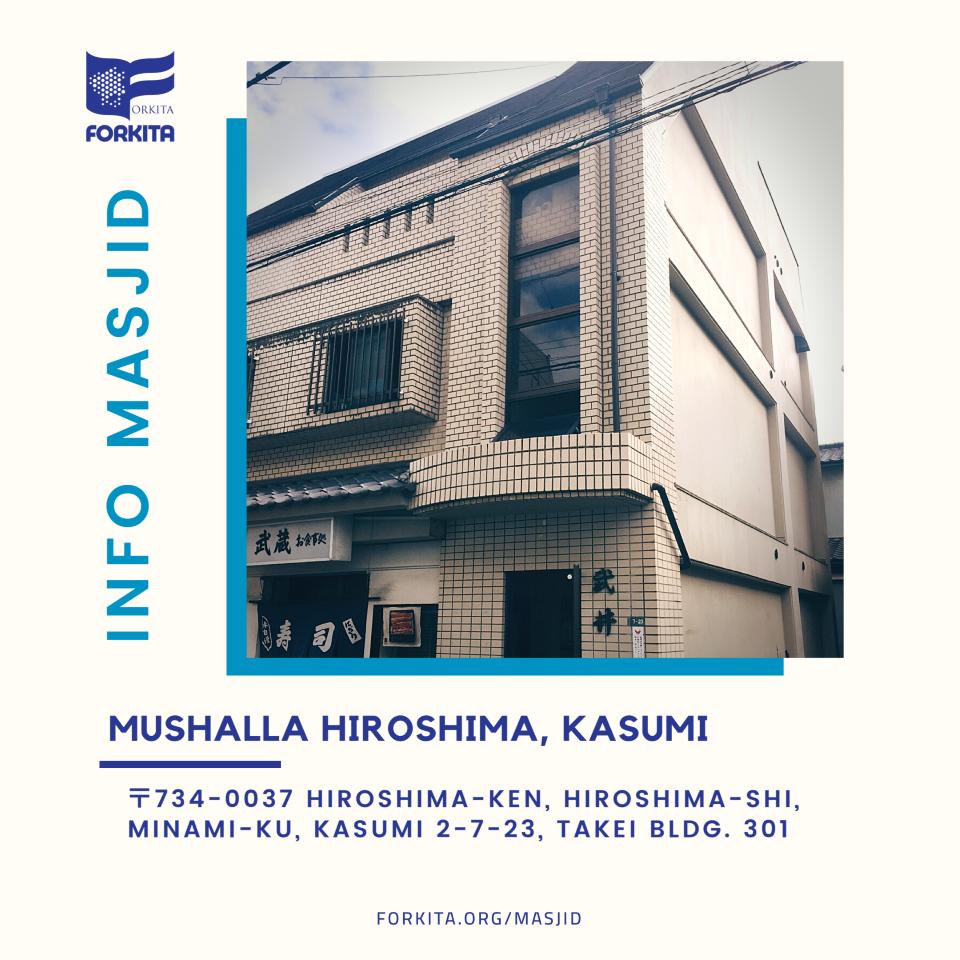 mushalla hiroshima kasumi 960