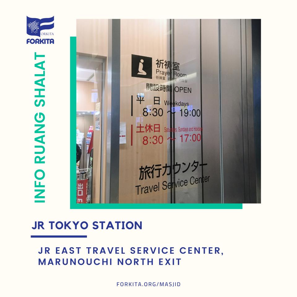 prayer room jr tokyo station 960