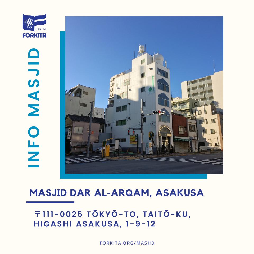 masjid daar al-arqam asakusa v2 960