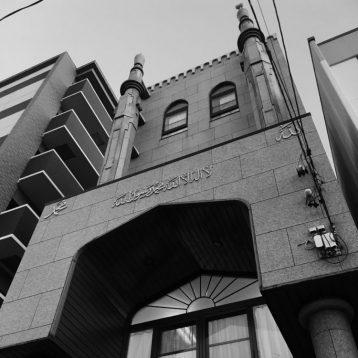 Masjid Nagoya