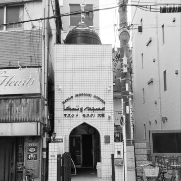 Masjid Otsuka