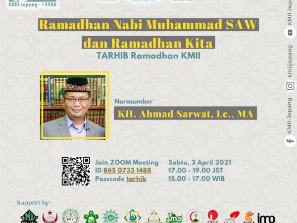kmii_tarhibramadhan_1442