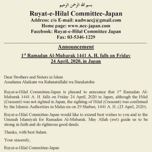 Ruyat-e-Hilal Committee-Japan